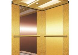 كتالوج المنتجات Cabin000 217 260x185  كتالوج المنتجات Cabin000 217 260x185