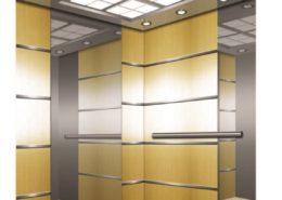 كتالوج المنتجات Cabin000 219 260x185  كتالوج المنتجات Cabin000 219 260x185