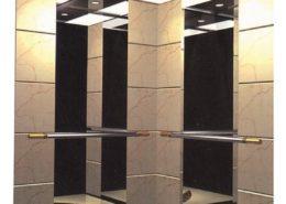كتالوج المنتجات Cabin000 223 260x185  كتالوج المنتجات Cabin000 223 260x185