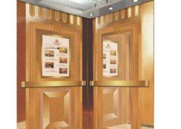 كتالوج المنتجات Cabin000 224 260x185  كتالوج المنتجات Cabin000 224 260x185