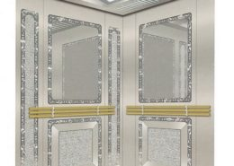 كتالوج المنتجات Cabin000 236 260x185  كتالوج المنتجات Cabin000 236 260x185
