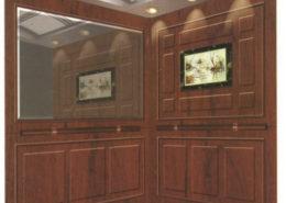 كتالوج المنتجات Cabin000 248 260x185  كتالوج المنتجات Cabin000 248 260x185