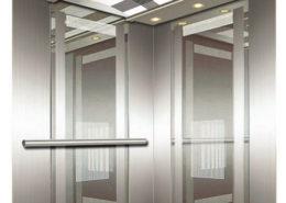 كتالوج المنتجات Cabin000 260 260x185  كتالوج المنتجات Cabin000 260 260x185