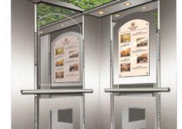 كتالوج المنتجات Cabin000 262 260x185  كتالوج المنتجات Cabin000 262 260x185