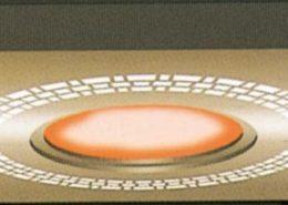 كتالوج المنتجات Ceiling000 1 260x185  كتالوج المنتجات Ceiling000 1 260x185