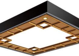 كتالوج المنتجات Ceiling000 18 260x185  كتالوج المنتجات Ceiling000 18 260x185