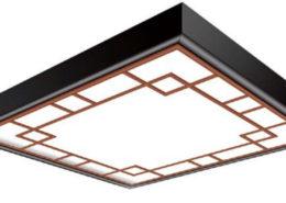 كتالوج المنتجات Ceiling000 20 260x185  كتالوج المنتجات Ceiling000 20 260x185