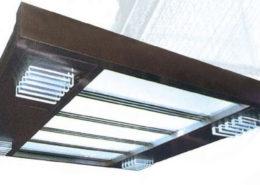 كتالوج المنتجات Ceiling000 3 260x185  كتالوج المنتجات Ceiling000 3 260x185