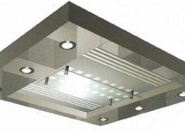 كتالوج المنتجات Ceiling000 49 260x185  كتالوج المنتجات Ceiling000 49 260x185