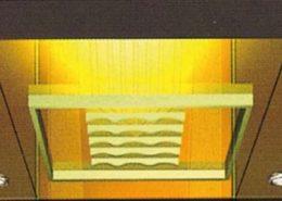 كتالوج المنتجات Ceiling000 58 260x185  كتالوج المنتجات Ceiling000 58 260x185