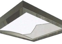 كتالوج المنتجات Ceiling000 63 260x185  كتالوج المنتجات Ceiling000 63 260x185