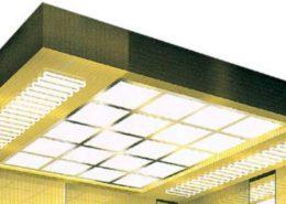 كتالوج المنتجات Ceiling000 66 260x185  كتالوج المنتجات Ceiling000 66 260x185