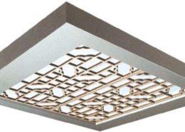 كتالوج المنتجات Ceiling000 70 260x185  كتالوج المنتجات Ceiling000 70 260x185