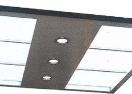 كتالوج المنتجات Ceiling000 71 260x185  كتالوج المنتجات Ceiling000 71 260x185