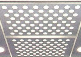 كتالوج المنتجات Ceiling000 74 260x185  كتالوج المنتجات Ceiling000 74 260x185