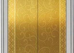 كتالوج المنتجات Door000 10 260x185  كتالوج المنتجات Door000 10 260x185