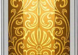 كتالوج المنتجات Door000 14 260x185  كتالوج المنتجات Door000 14 260x185