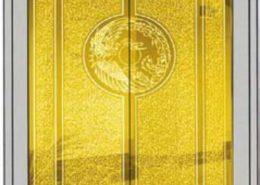 كتالوج المنتجات Door000 15 260x185  كتالوج المنتجات Door000 15 260x185