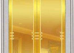 كتالوج المنتجات Door000 3 260x185  كتالوج المنتجات Door000 3 260x185