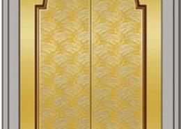 كتالوج المنتجات Door000 38 260x185  كتالوج المنتجات Door000 38 260x185