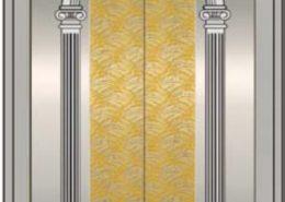 كتالوج المنتجات Door000 40 260x185  كتالوج المنتجات Door000 40 260x185