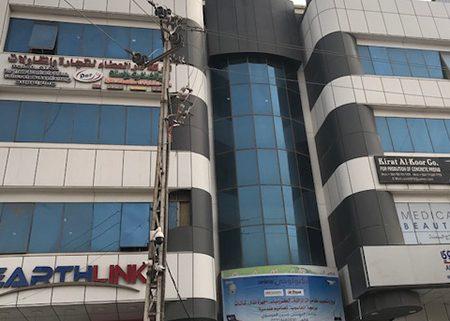 بناية تجارية في العباسية بناية تجارية في العباسية                                               450x321