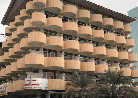 فندق قصر السلطان فندق قصر السلطان                                450x321