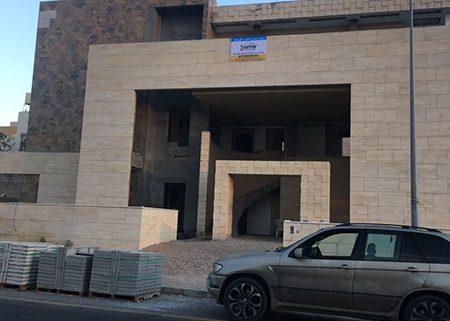 مجمع سكني – عمان 1 مجمع سكني – عمان 1                            1 450x321